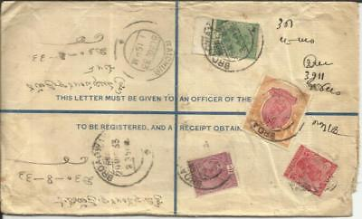 India Registered Postal Env-HG:C6 uprated-SG#202,#212,#237,#215(2rupee for sale  Shipping to India