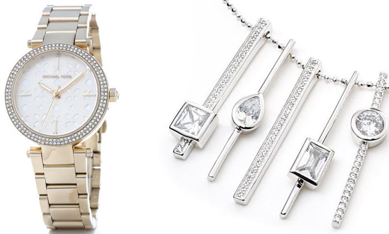 Armbanduhren & Schmuck bis zu 60%* reduziert
