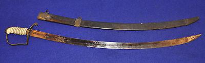 NICE! ORIGINAL US CIRCA 1810-1830s MILITIA OFFICERS MOUNTED ARTILLERY SWORD