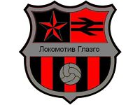 Lokomotiv Glasgow are looking for an experienced Goalkeeper for new league season