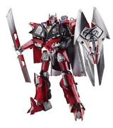 Transformers Sentinel Prime