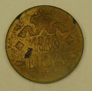 German East Africa 20 Heller