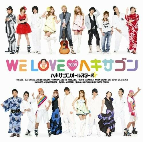 Hexagon All Stars - We Love Hexagon [new Cd] Japan - Import