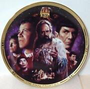 Star Trek Movie Plate