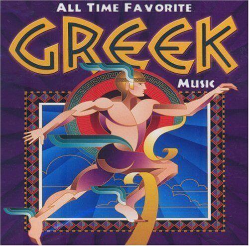 ALL TIME FAVORITE GREEK MUSIC - VARIOUS ARTISTS (15 tracks) (CD) Sealed