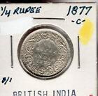 1877 Rupee