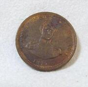 1847 Hawaii