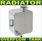 Aluminium Overflow Tanks Radiators