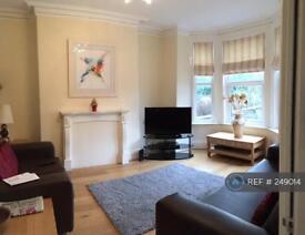 1 bedroom in Lichfield Road, Stafford, ST17