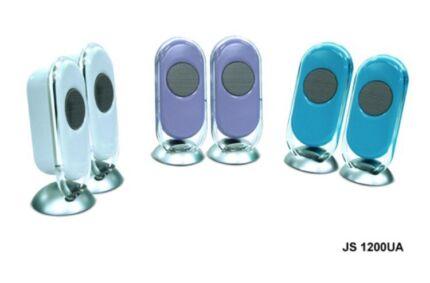 WHITE Jazz mini USB speakers JS1200UA $20 including shipping