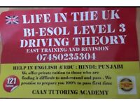 Little or no English PASS TODAY WITH ME life in the U.K. , driving theory . Taxi English test