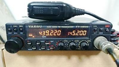 YAESU FT-4600H 144/430MHz Excellent working condition