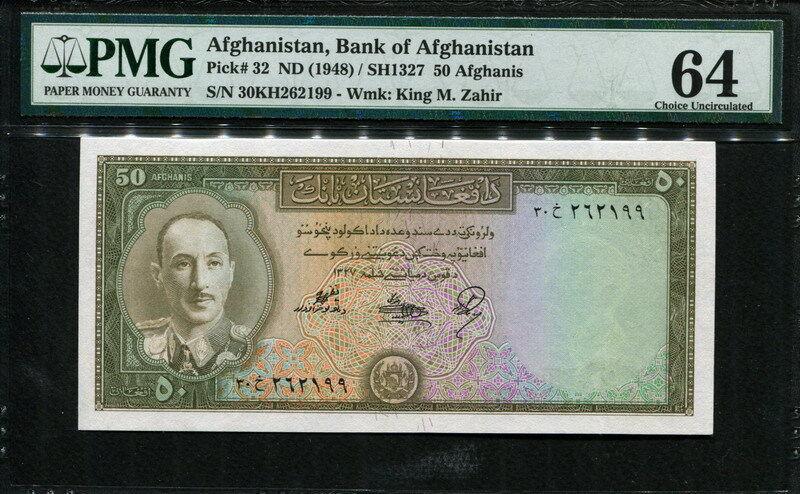 Afghanistan 1948, 50 Afghanis, P32, PMG 64 UNC