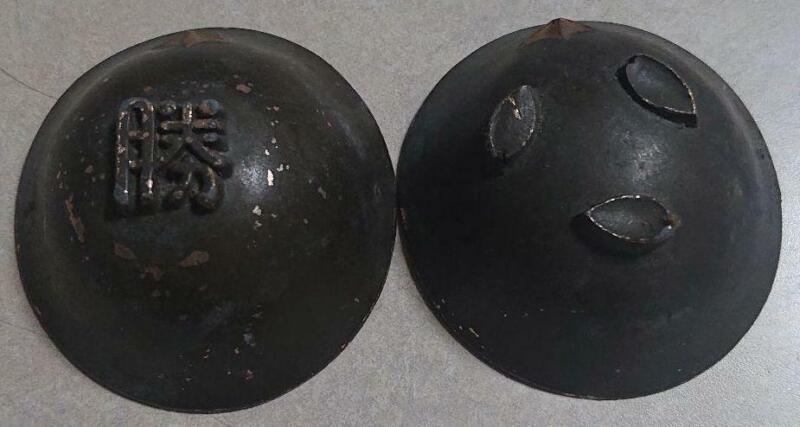 Imperial Japanese Army Manchuria Metallic Helmet Type Cup Star Antique JAPAN