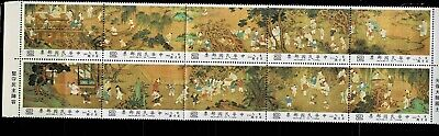 TAIWAN 1981 SET MNH