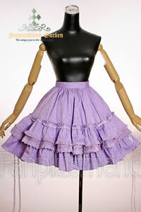 -Fanplusfriend- Lavender Tiered Duel Bustles Jacquard Skirt