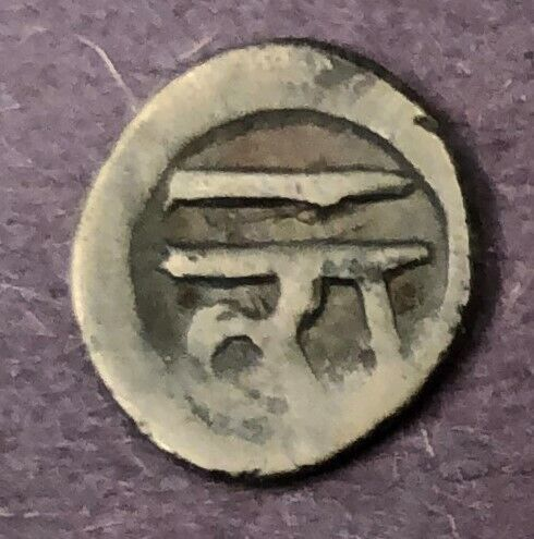 India - Manipur, Sel, Bell Metal, anonymous coinage, C# 1, XF, 0.51g