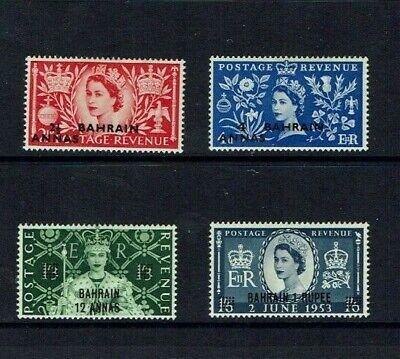 Bahrain: 1953 Queen Elizabeth Coronation, overprints, Mint hinged set