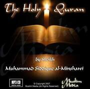 Quran CD