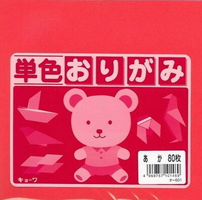 Japanese Origami Folding Paper 80 Sheets 6in Red #1469