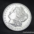1879 US Dollar Coin