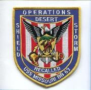 Patches Desert Shield