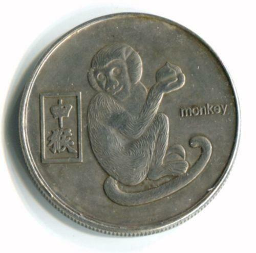 Large Chinese Coin Ebay