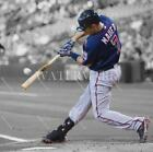 Joe Mauer MLB Photos
