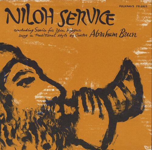 Abraham Brun - Niloh Service: Concluding Service for Yom Kippur [New CD]
