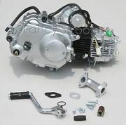 Loncin Engine