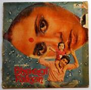 Bollywood Records
