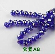 Blue Swarovski Crystal Beads
