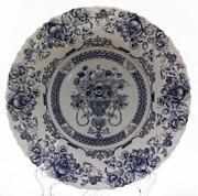 Arcopal France Plate