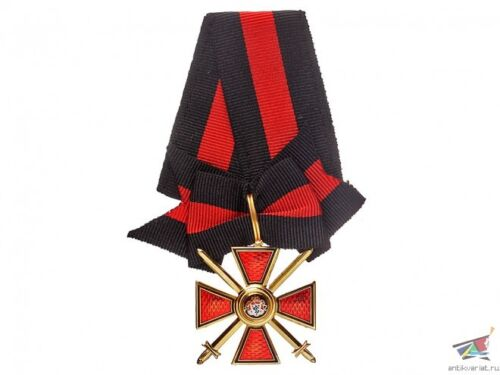 Cross of Order Of Saint Vladimir 4 Class With Swords, Russian Imperial Order WWI