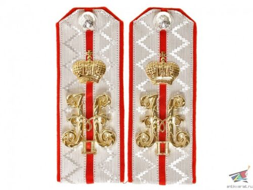 Guards Cavalry Guards Konvoi Cossack Officers Shoulder boards Russian Imperial