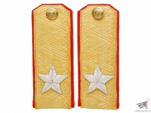 RKKA General Marshal of the Soviet Union shoulder boards M1943 USSR WW2