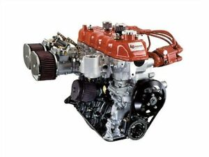 **WANTED** Toyota 20R Engine