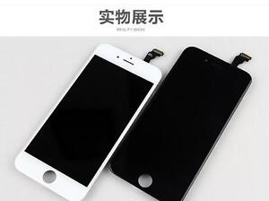 Vente LCD AAA/wholesale iphone [LCD AAA/LCD OEM ]+BatteryAAA]