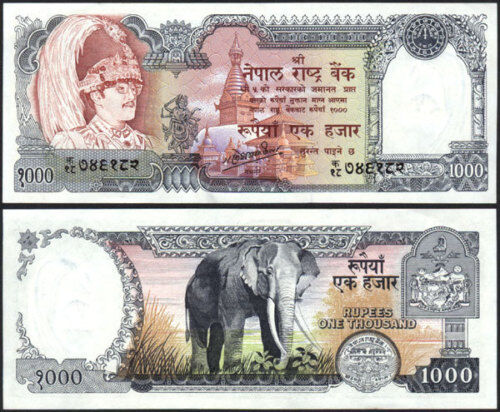 NEPAL Rs 1000 king Birendra, Pick - 36b, Signature 11, very Scarce crisp UNC