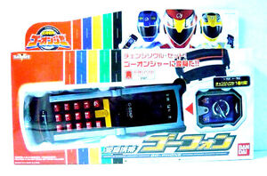 Power Rangers RPM Go-Onger Engine Sentai Cell Shift Go-Phone Morpher