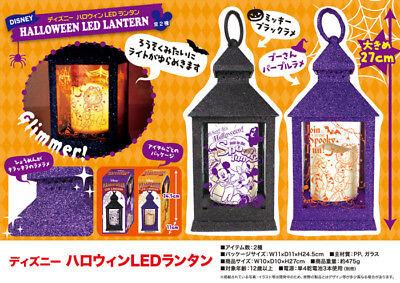 Mickey Mouse Disney Winnie The Pooh Halloween Luces Nocturnas (LED) Farol Japón