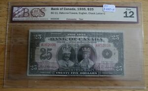 1935 $25.00 Bank of Canada Paper Money