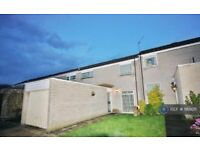 3 bedroom house in Coverley Close, Brentwood, CM13 (3 bed) (#1169311)