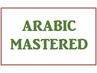 Arabic Classes in Central London- Book your free trial lesson