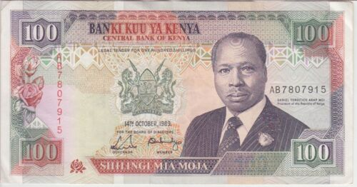 Kenya Banknote P27a-7915 100 Shillings 1989 Prefix AB, VF+