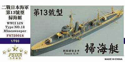 Five Star 720018 1 700 Wwii Ijn Type No 13 Minesweeper Resin Kit