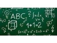 Private tutor - Mathematics, Physics and Business Management