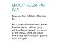 Epoch polishing bar!