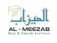 Top Umrah and Hajj operator in UK