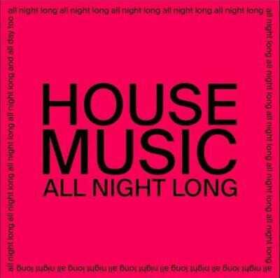 """House Music All Night Long... Jarvis Cocker 12""""  record (Maxi) UK"""